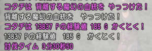 4-330.png