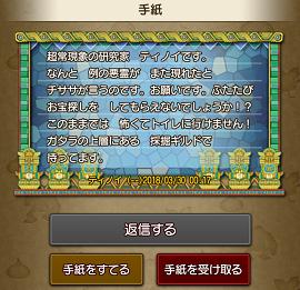 Screenshot_20180330-105233.png