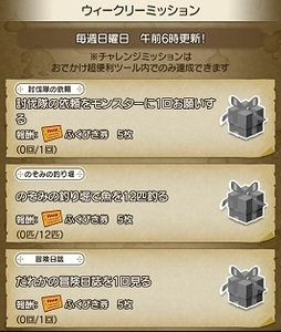 Screenshot_20180909-064511_おでかけ超便利ツール.jpg