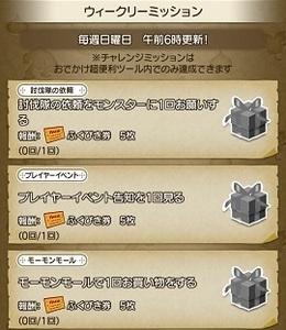 Screenshot_20181028-085039_おでかけ超便利ツール.jpg