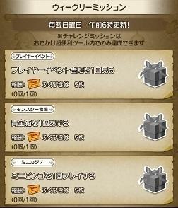 Screenshot_20190512-112457.jpg