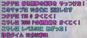 SnapCrab_NoName_2018-5-9_13-43-46_No-00.png