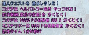 SnapCrab_NoName_2018-9-9_22-54-18_No-00.png