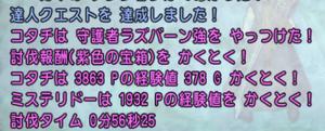 SnapCrab_NoName_2018-9-9_22-57-50_No-00.png