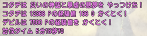 4-518.png
