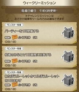 Screenshot_20180729-112134_おでかけ超便利ツール.jpg
