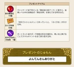 Screenshot_20180914-085250_おでかけ超便利ツール.jpg