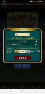 Screenshot_20190705-064042.jpg