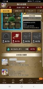 Screenshot_20190806-070211.jpg