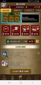 Screenshot_20190806-163118.jpg