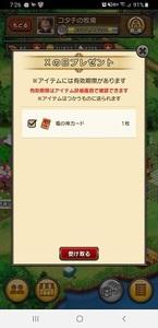 Screenshot_20191010-072700.jpg