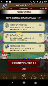 Screenshot_20191220-093151.png