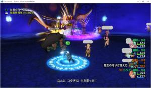 SnapCrab_ドラゴンクエストX オンライン 【オンラインモード】 Ver450e_2019-4-11_1-16-3_No-00.png