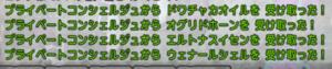 SnapCrab_ドラゴンクエストX オンライン 【オンラインモード】 Ver452a_2019-5-16_23-32-37_No-00.png