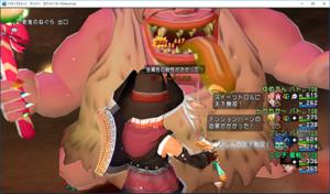 SnapCrab_ドラゴンクエストX オンライン 【オンラインモード】 Ver452a_2019-5-4_10-26-7_No-00.png