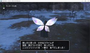 SnapCrab_ドラゴンクエストX オンライン 【オンラインモード】 Ver458_2019-9-5_13-30-53_No-00.png
