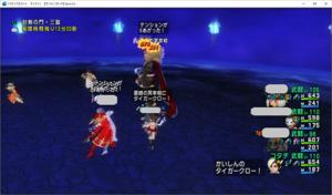SnapCrab_ドラゴンクエストX オンライン 【オンラインモード】 Ver459_2019-10-10_9-9-8_No-00.png
