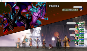 SnapCrab_ドラゴンクエストX オンライン 【オンラインモード】 Ver500c_2019-10-25_0-23-4_No-00.png