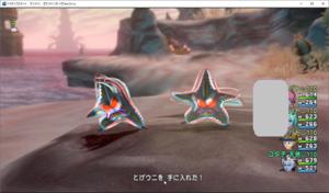 SnapCrab_ドラゴンクエストX オンライン 【オンラインモード】 Ver501a_2019-11-11_23-32-53_No-00.png