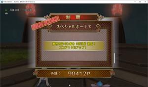 SnapCrab_ドラゴンクエストX オンライン 【オンラインモード】 Ver501a_2019-11-12_13-35-50_No-00.png