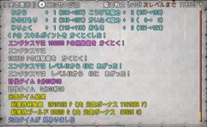SnapCrab_ドラゴンクエストX オンライン 【オンラインモード】 Ver502a_2019-11-24_19-46-27_No-00.png
