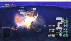 SnapCrab_ドラゴンクエストX オンライン 【オンラインモード】 Ver502a_2019-12-10_22-47-7_No-00.png
