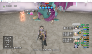 SnapCrab_ドラゴンクエストX オンライン 【オンラインモード】 Ver503_2019-12-12_13-25-12_No-00.png