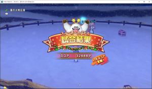 SnapCrab_ドラゴンクエストX オンライン 【オンラインモード】 Ver503_2019-12-16_17-51-23_No-00.png