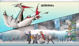 SnapCrab_ドラゴンクエストX オンライン 【オンラインモード】 Ver503a_2020-1-18_9-8-22_No-00.png