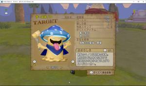SnapCrab_ドラゴンクエストX オンライン 【オンラインモード】 Ver510b_2020-1-31_10-32-52_No-00.png