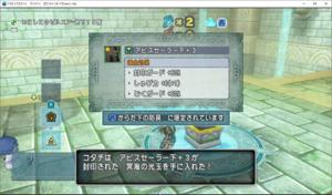 SnapCrab_ドラゴンクエストX オンライン 【オンラインモード】 Ver510b_2020-1-31_15-8-2_No-00.png