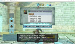 SnapCrab_ドラゴンクエストX オンライン 【オンラインモード】 Ver510b_2020-1-31_15-8-34_No-00.png