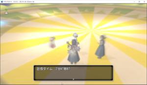 SnapCrab_ドラゴンクエストX オンライン 【オンラインモード】 Ver510b_2020-2-2_17-15-51_No-00.png