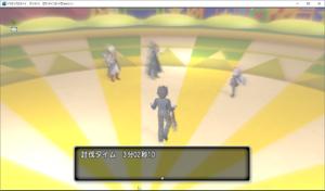 SnapCrab_ドラゴンクエストX オンライン 【オンラインモード】 Ver511_2020-2-26_1-9-43_No-00.png