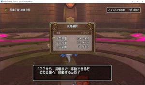 SnapCrab_ドラゴンクエストX オンライン 【オンラインモード】 Ver511_2020-2-26_21-47-12_No-00.png