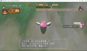 SnapCrab_ドラゴンクエストX オンライン 【オンラインモード】 Ver511_2020-2-26_21-59-35_No-00.png