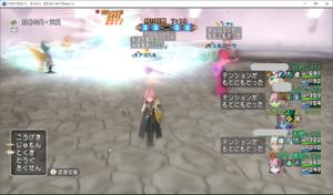 SnapCrab_ドラゴンクエストX オンライン 【オンラインモード】 Ver511_2020-2-28_13-33-3_No-00.png