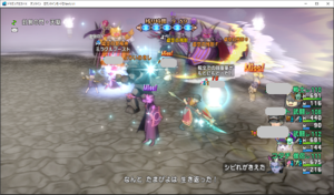 SnapCrab_ドラゴンクエストX オンライン 【オンラインモード】 Ver511_2020-3-11_18-5-35_No-00.png