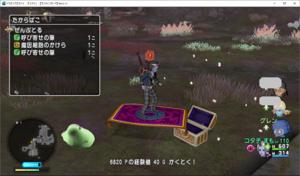 SnapCrab_ドラゴンクエストX オンライン 【オンラインモード】 Ver511_2020-3-5_12-45-22_No-00.png