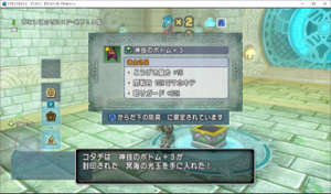 SnapCrab_ドラゴンクエストX オンライン 【オンラインモード】 Ver511_2020-3-5_14-8-10_No-00.png