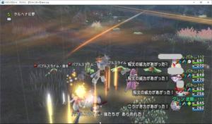 SnapCrab_ドラゴンクエストX オンライン 【オンラインモード】 Ver512a_2020-3-13_15-49-6_No-00.png