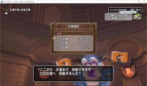 SnapCrab_ドラゴンクエストX オンライン 【オンラインモード】 Ver512a_2020-3-16_11-46-39_No-00.png