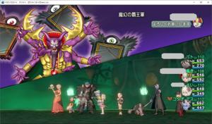 SnapCrab_ドラゴンクエストX オンライン 【オンラインモード】 Ver512c_2020-4-10_16-37-10_No-00.png