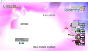 SnapCrab_ドラゴンクエストX オンライン 【オンラインモード】 Ver512c_2020-4-10_16-42-24_No-00.png