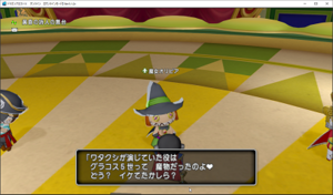 SnapCrab_ドラゴンクエストX オンライン 【オンラインモード】 Ver512c_2020-4-20_21-33-25_No-00.png