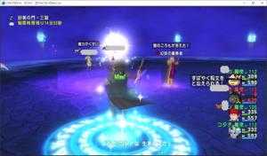 SnapCrab_ドラゴンクエストX オンライン 【オンラインモード】 Ver512c_2020-4-26_21-50-16_No-00.png