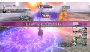 SnapCrab_ドラゴンクエストX オンライン 【オンラインモード】 Ver512c_2020-4-30_12-14-16_No-00.png