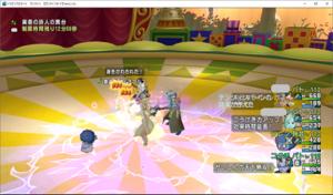 SnapCrab_ドラゴンクエストX オンライン 【オンラインモード】 Ver512c_2020-4-30_12-2-16_No-00.png