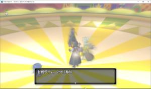 SnapCrab_ドラゴンクエストX オンライン 【オンラインモード】 Ver512c_2020-4-30_12-2-43_No-00.png