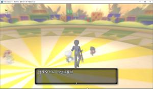 SnapCrab_ドラゴンクエストX オンライン 【オンラインモード】 Ver512c_2020-4-7_18-16-50_No-00.png